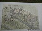 松岡城の鳥瞰図…