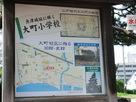 小学校前の掲示板…