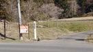 姫松館跡標柱