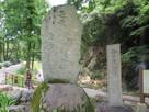 御手洗池碑と歌碑…
