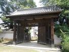 移設門(膳所神社)…