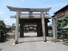 移設門(若宮八幡神社)…