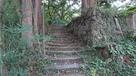 稲荷曲輪への階段…