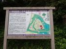 本荘公園案内図…