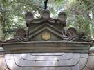 中門の桐紋