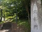 北桜門入口