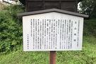 月岡神社にある説明板