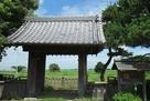 内藤氏陣屋の移築門…