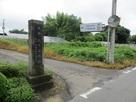 城址への入口