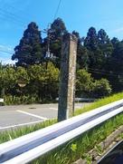 昇り口石碑