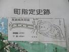 友政城 案内板の縄張り図…