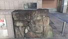 アゴラ沼津の復元石垣…
