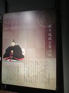 佐々成正時代の富山城説明…