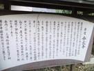 合元寺(赤壁)…