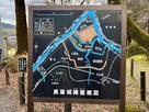 長篠城① 縄張り概図…