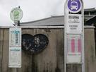 関宿城博物館憩所前バス停