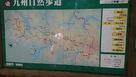 上野越の案内板…