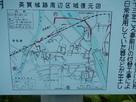 英賀城マップ