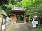 南登り口の門