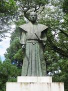 土井利忠公の像…