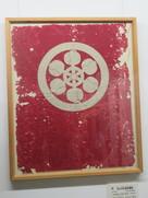 大野藩の藩旗『丸の内水車紋』…