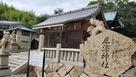 床浦神社と石碑…