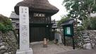 長安寺です。