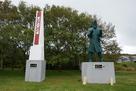 イレンカの塔とシャクシャイン像