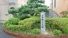 三木城二の丸跡