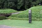 城址碑と土塁