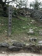 天守台への登るための石段…