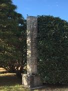 山中城址碑