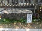 西光寺にある礎石