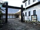 田原市博物館