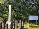 本丸 城跡碑