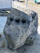加藤清正・名古屋城築城の石 裏側…
