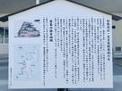加藤清正・名古屋城築城の石 案内板…