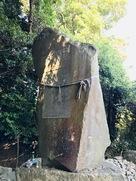 篠嶋聖跡碑
