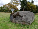城跡碑と岩