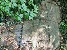 弁財採石跡地 矢穴石…