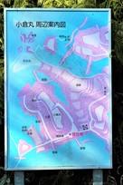 小倉丸周辺案内図…