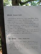 信貴山城/雄嶽・雌嶽地区