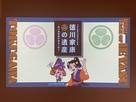 刈谷市歴史博物館 企画展記念写真コーナー…