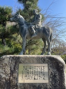 吉良上野介義央公 乗馬像…
