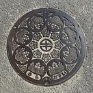 マンホール 五三の桐紋…