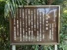 花岳寺本堂 案内板…