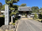 華蔵寺 石碑と山門…