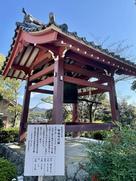 華蔵寺 梵鐘