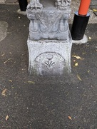 革嶋家の家紋「五本骨扇に月丸」