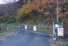 イノシシ進入防止ゲート…